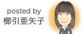 ayako-icon2.jpg