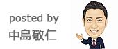 takahito-icon-5e2fc-thumbnail2.jpg