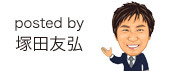 tsukada-icon.jpg